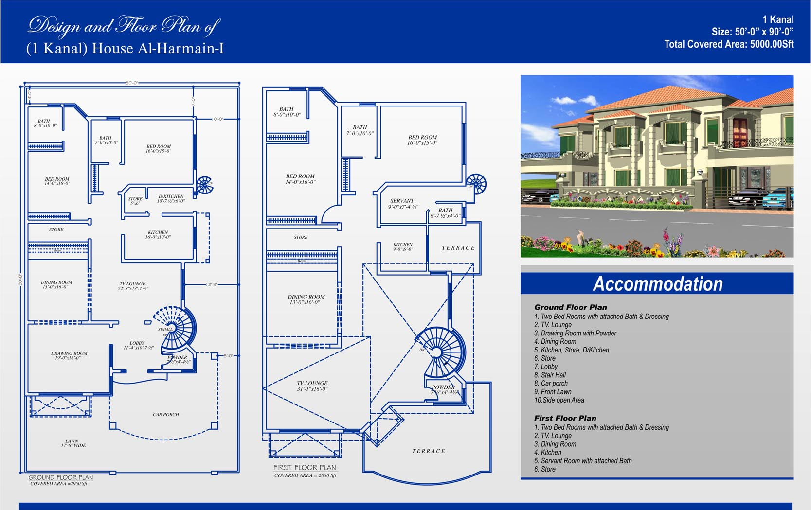 4 marla house plan khayaban e amin joy studio design 5 marla house plan 3d