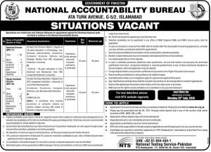 Assistant Director Civil jobs in NAB