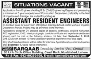 Assistant Resident Engineers required in Barqab