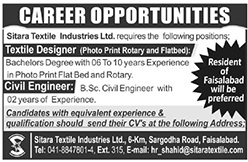 Wanted Civil Engineer