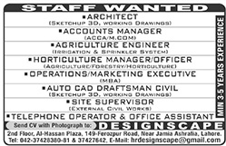 Staff Wanted in Designscape