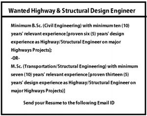 Wanted Highway and Structural Design Engineer